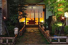 花旅館 岩戸屋 image