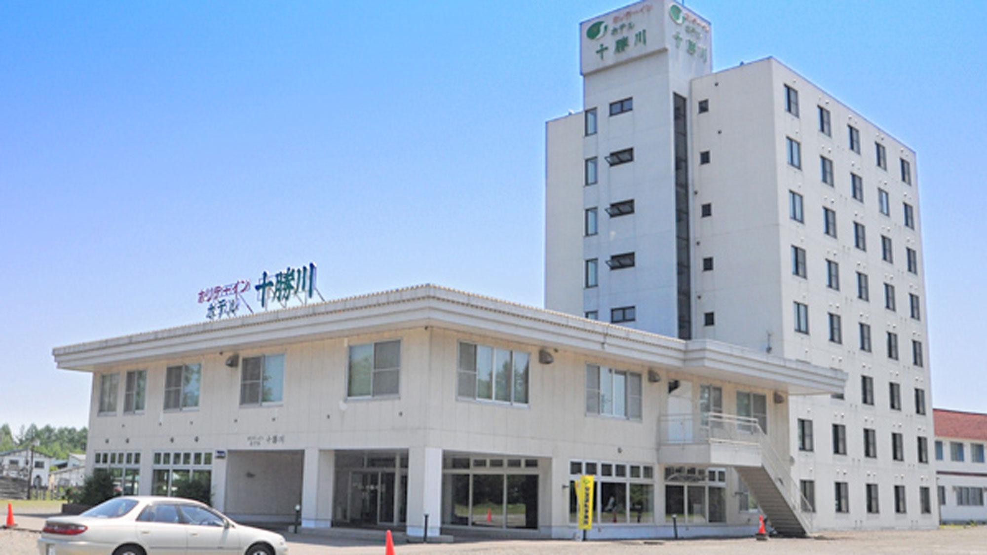 十勝川温泉 ホリデーイン ホテル十勝川