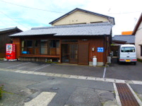 民宿 あらき <屋久島> image