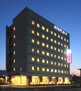 ホテルサンルート福知山 image