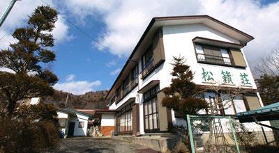 民宿 松籟荘 image