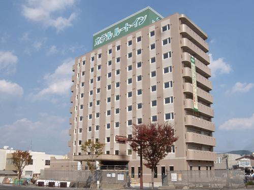 ホテルルートイン薩摩川内 image