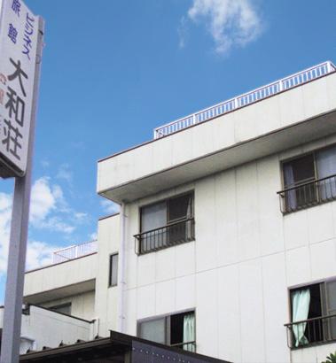 ビジネス旅館大和荘 塩浜店
