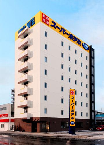 天然温泉 大雪山の湯 スーパーホテル旭川 image