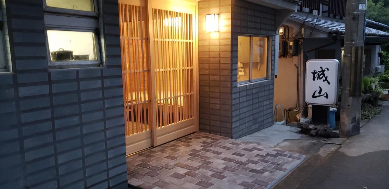 生駒のお宿 城山旅館 image