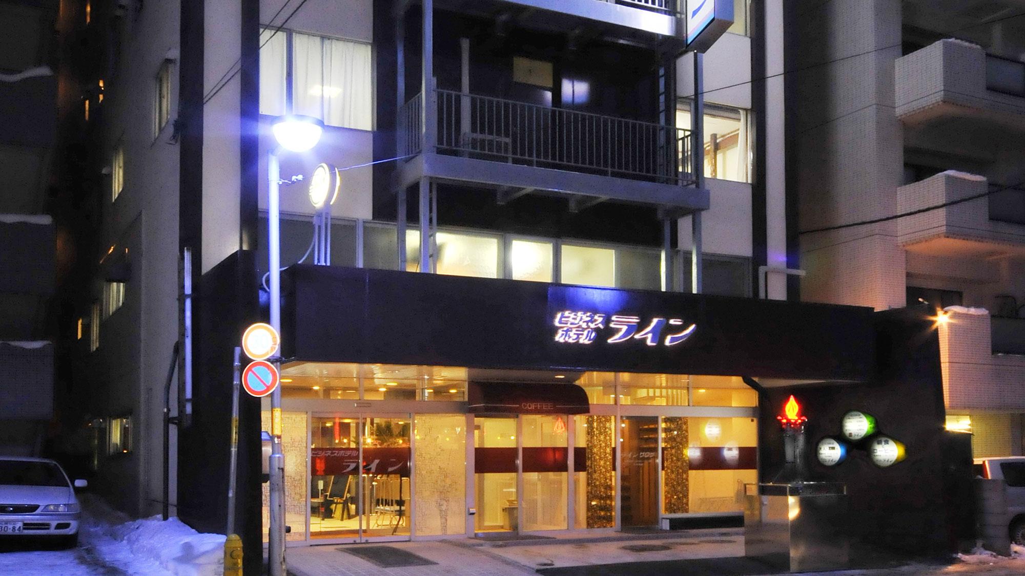 ビジネスホテルライン