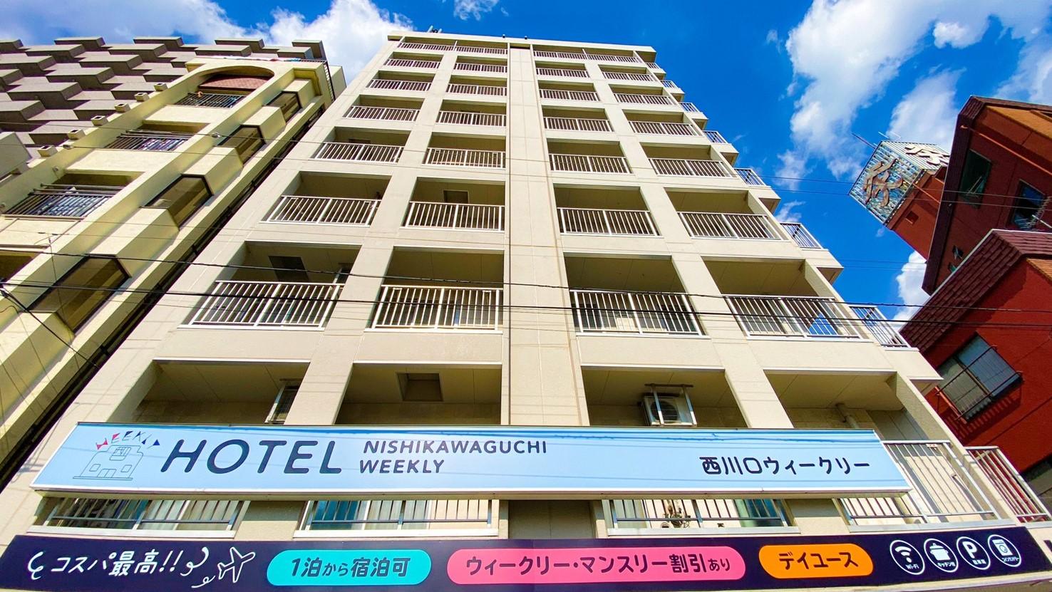 西川口ウィークリー image