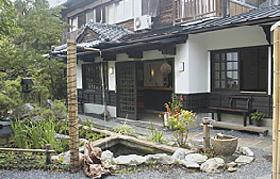 高屋温泉 image