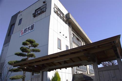 旅館 鈴木屋 <茨城県>