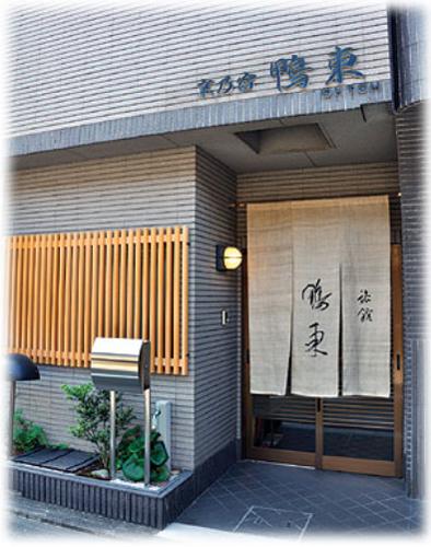 京乃宿 鴨東