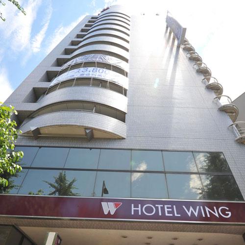 ホテルウィングインターナショナル新大阪 image