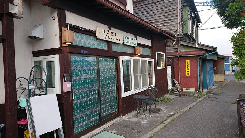 Hakodate Guest House