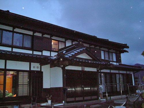 民宿 富士荘