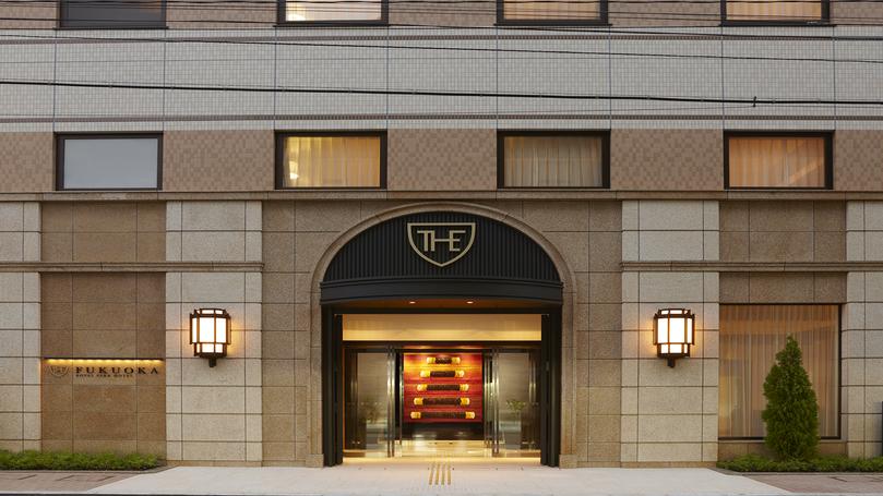 Royal Park Hotel The Fukuoka