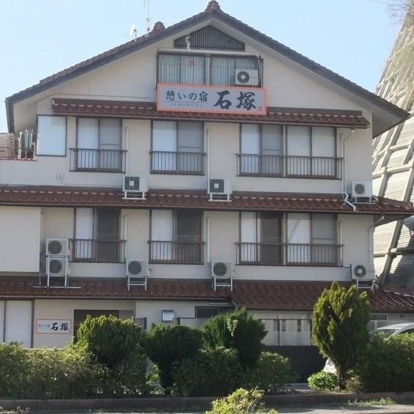 憩いの宿 石塚旅館 〈隠岐諸島〉