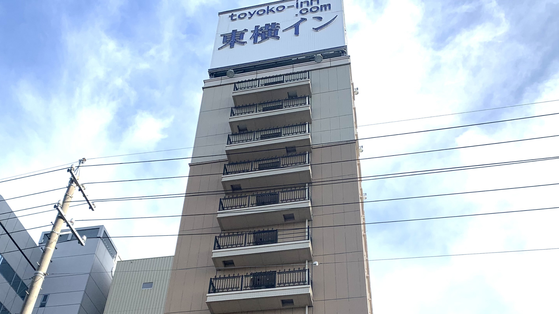 東横イン掛川駅新幹線南口(旧:静岡掛川城南)