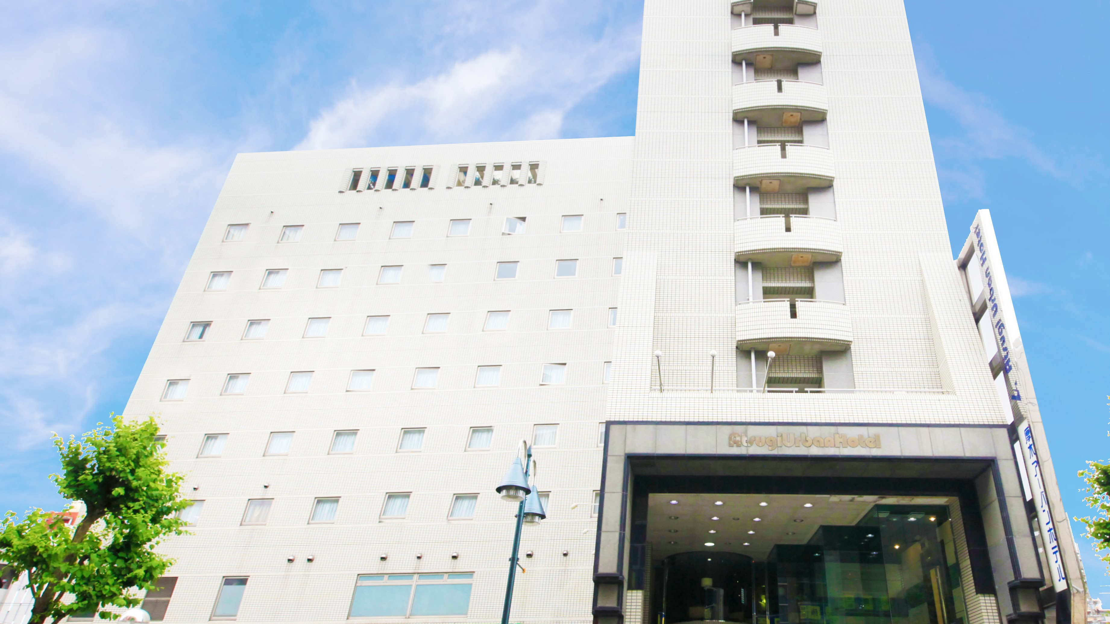 厚木アーバンホテル image