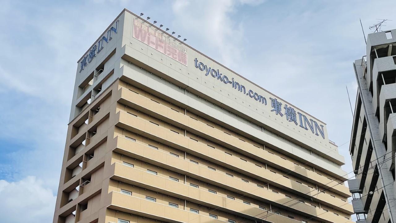 東横イン大阪伊丹空港 image