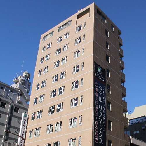 ホテルリブマックス川崎駅前 image