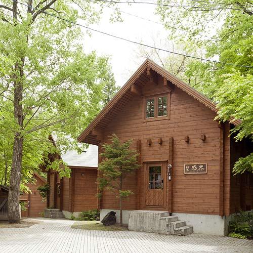 白馬のログコテージ・貸別荘 感木 image