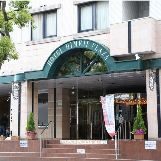 ホテル姫路プラザ