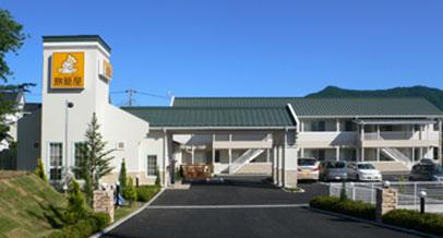 ファミリーロッジ旅籠屋・富士吉田店