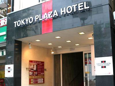 東京プラザホテル image