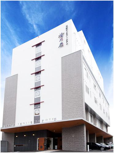 博多サンライトホテル檜乃扇 image