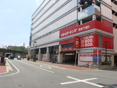 熊本カプセルホテル image