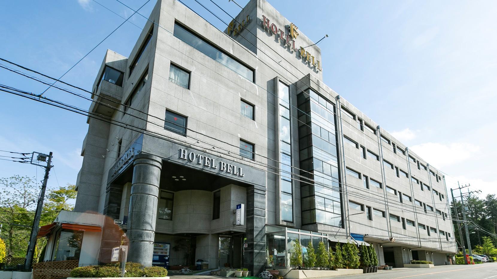 ホテルベル鐘山 富士五湖リゾート&ビジネス image