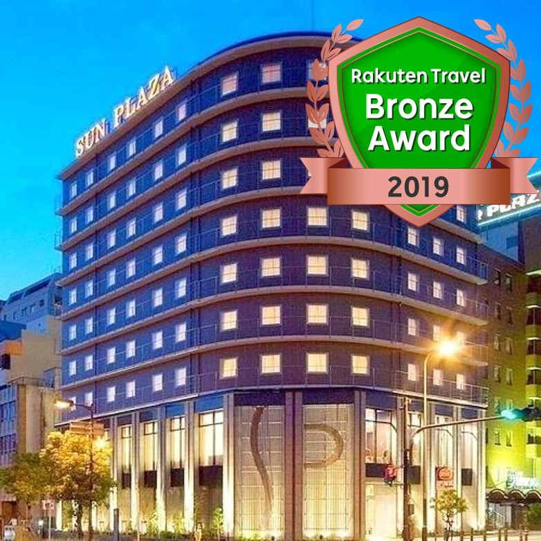 ホテルサンプラザ堺 ANNEX