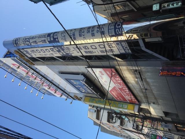 カプセル・イン新橋 image