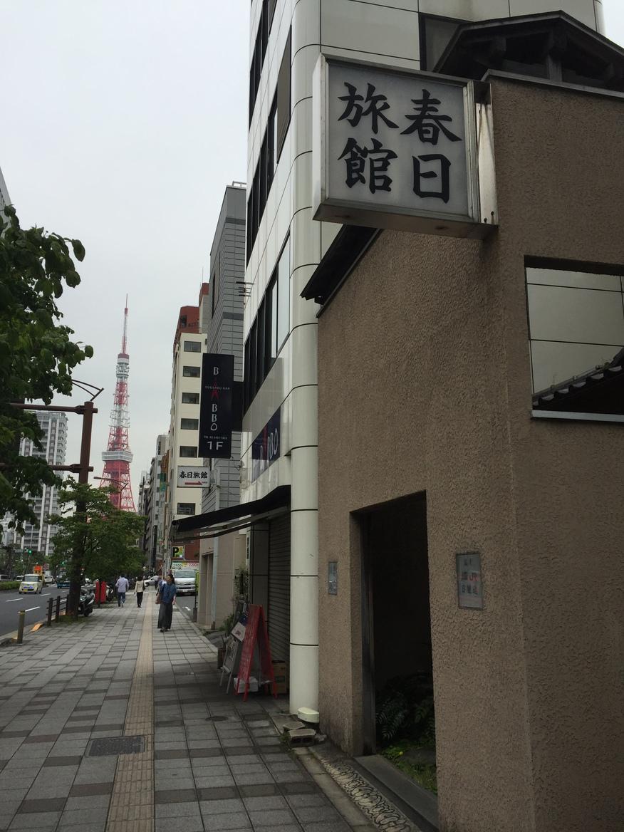 春日旅館 image