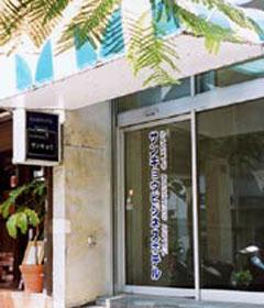サンキョウビジネスホテル