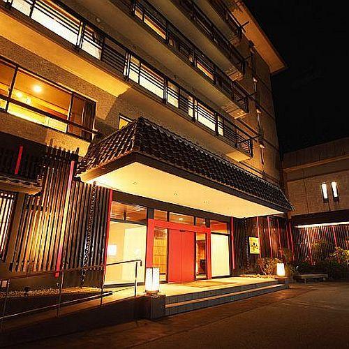 庄内あつみ温泉 高見屋別邸 久遠 −KUON− <タカミヤホテルグループ>
