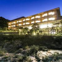 一の俣温泉観光ホテル image