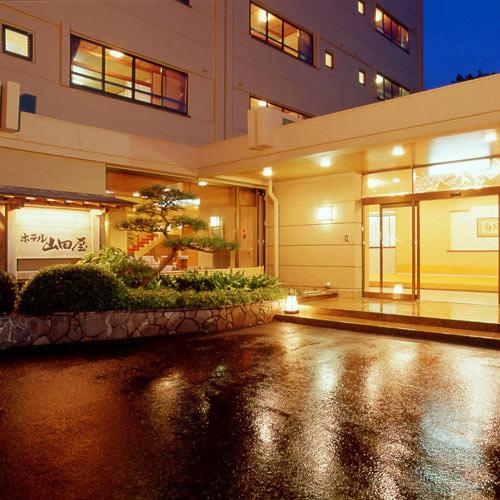 下田温泉 ホテル山田屋