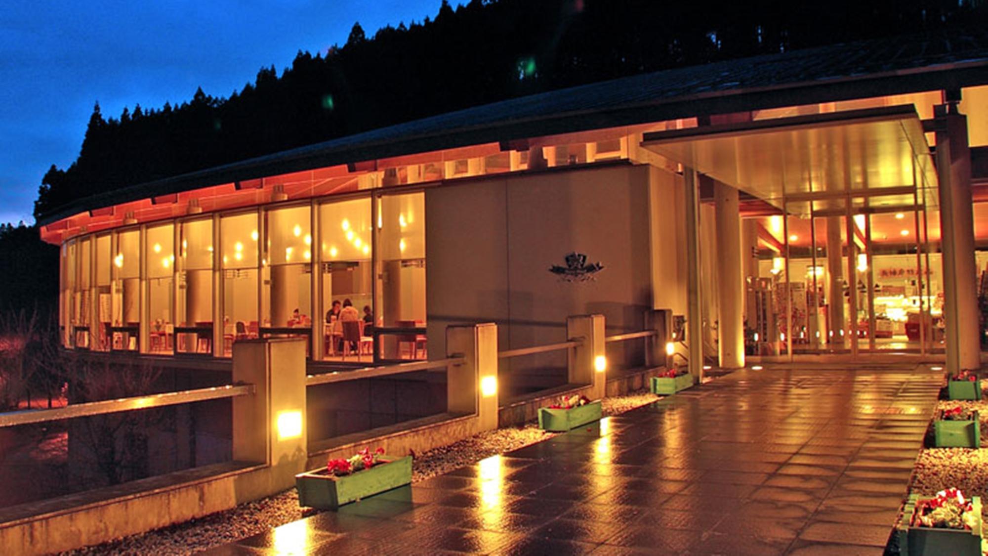 東山温泉メイプルプラザ image