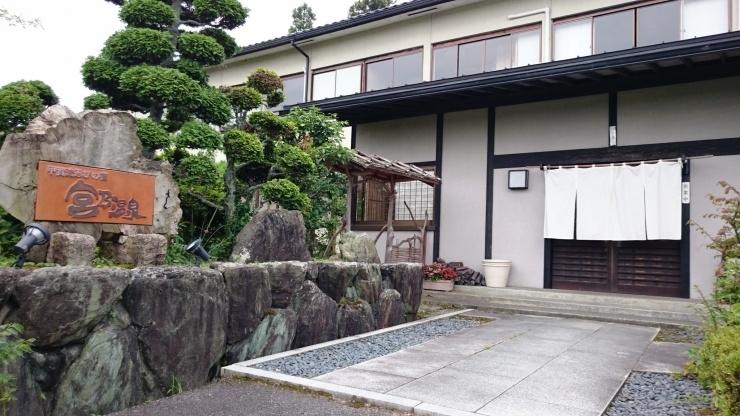 甲賀・忍びの宿 宮乃温泉 image