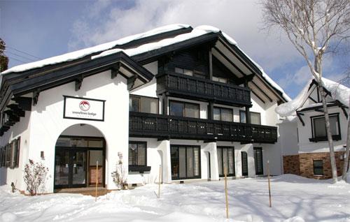 Snowlines Lodge (スノーラインズ ロッジ) image