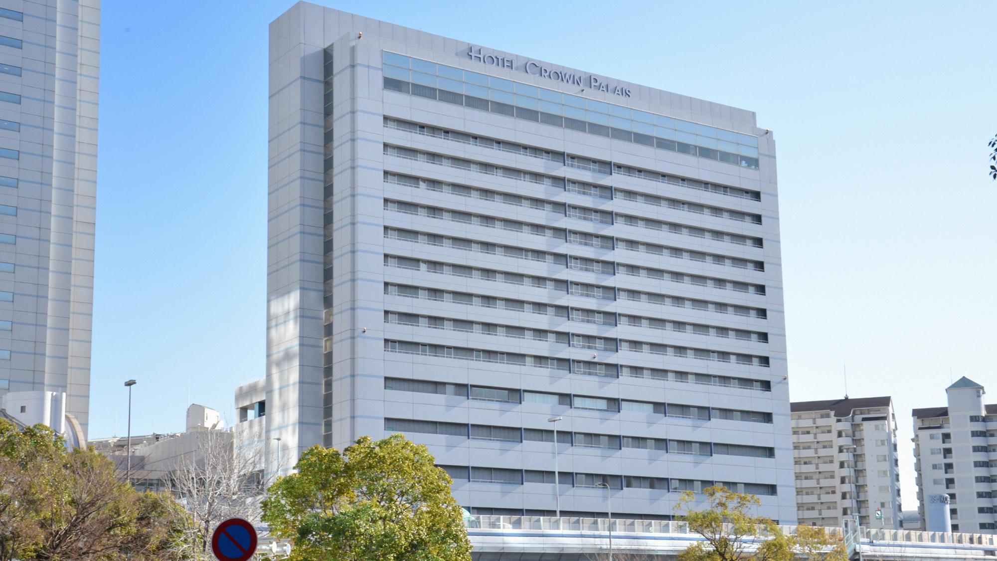 ホテルクラウンパレス神戸 image