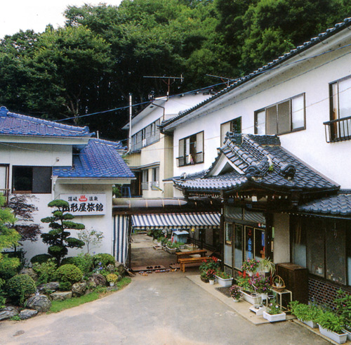 湯岐温泉 山形屋旅館 image