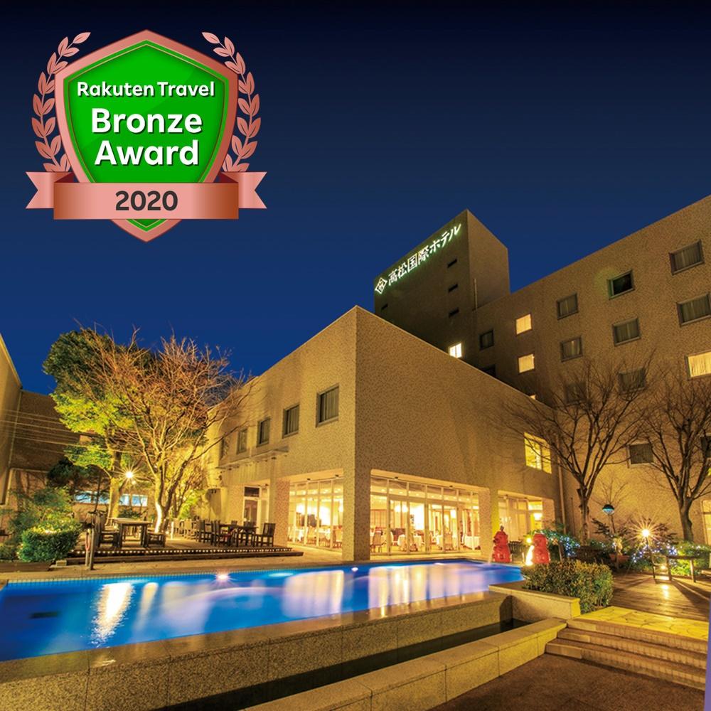 高松国際ホテル image