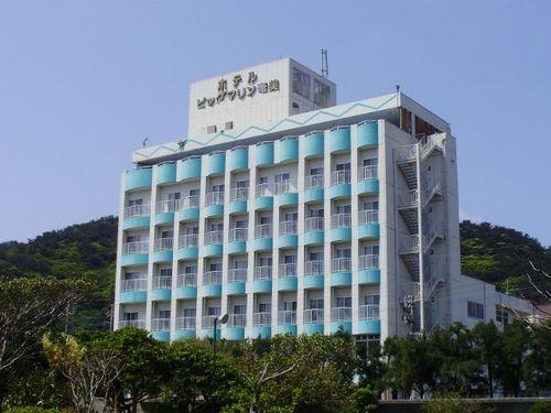 ホテルビッグマリン奄美 <奄美大島>