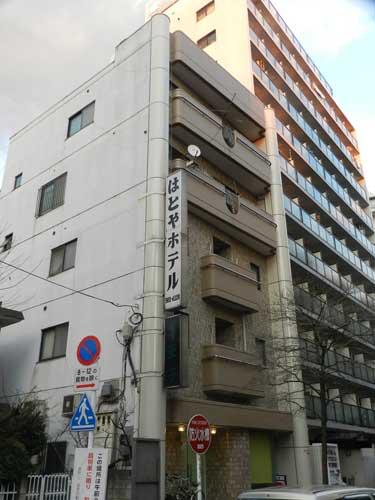 Hatoya Hotel