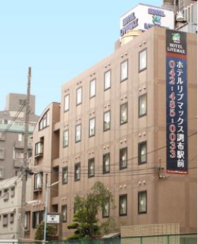 ホテルリブマックス調布駅前 image