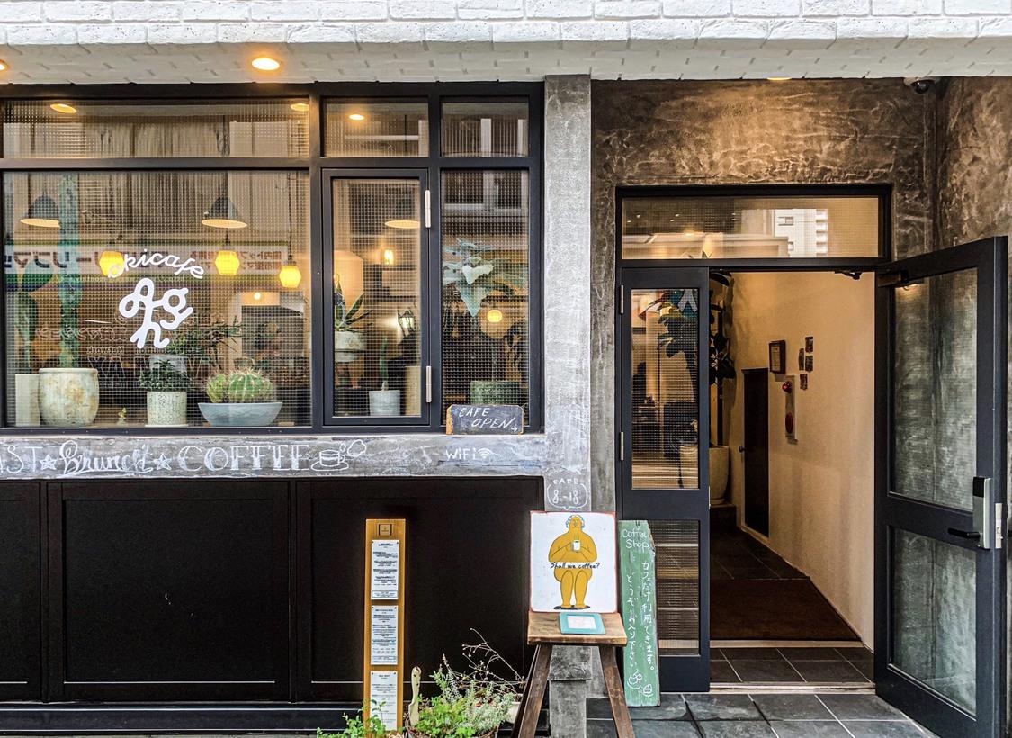 ゲストハウス akicafe inn image