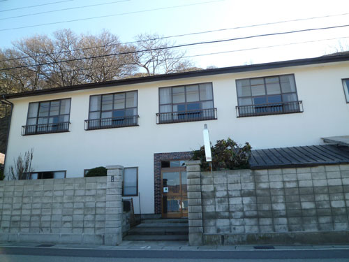 民宿 三浦荘