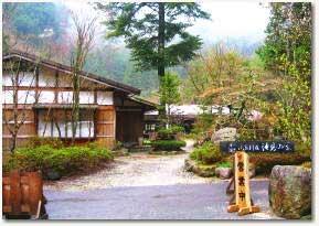 滝見温泉 滝見の家 image