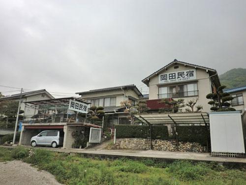 岡田民宿 image